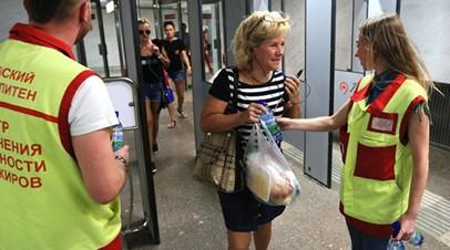 На некоторых станциях МЦК из-за жары начали бесплатно раздавать питьевую воду