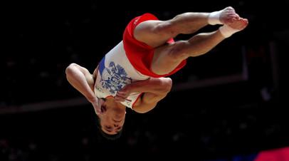 Российский гимнаст Далалоян стал чемпионом Европы в опорном прыжке