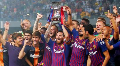 «Барселона» переиграла «Севилью» и 13-й раз стала обладателем Суперкубка Испании по футболу