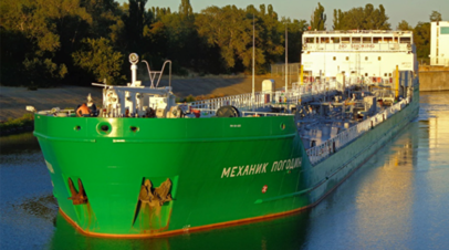 В Совфеде оценили ситуацию с задержанием судна «Механик Погодин» на Украине