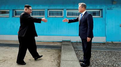 Президент Республики Корея Мун Чжэ Ин во время встречи с Северокорейским лидером Ким Чен Ыном