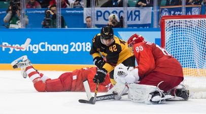 Вячеслав Фетисов оценил возможное исключение хоккея из программы ОИ