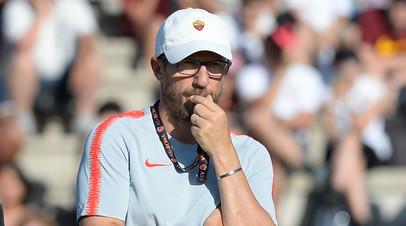 Главный тренер «Ромы» Ди Франческо мог возглавить «Зенит»