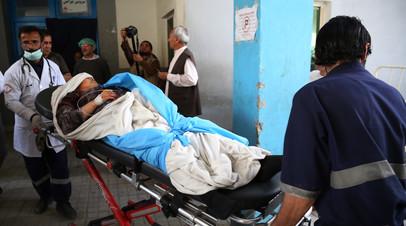 В Афганистане в результате двух взрывов погибли 10 человек