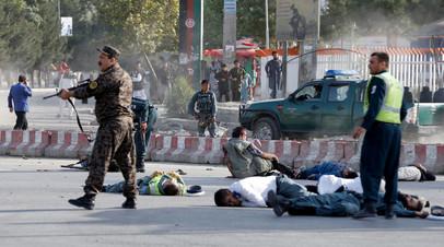 Число погибших при взрыве около учебного центра в Кабуле увеличилось до 25
