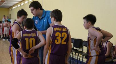 Прокуратура отказалась от обвинения детского тренера по баскетболу в истязании воспитанников