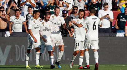 «Реал Мадрид» в матче Международного кубка чемпионов