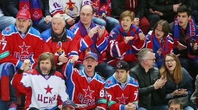 Хоккейный эксперт Волчков прокомментировал призыв болельщиков ЦСКА к бойкоту домашних матчей
