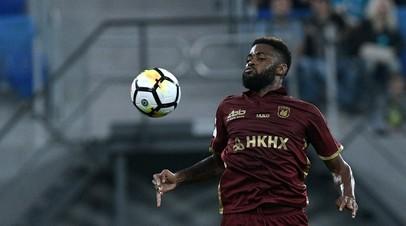 «Рубин» выплатит футболисту Сонгу компенсацию в €2 млн
