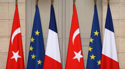 Министры финансов Турции и Франции обсудили противостояние санкциям США