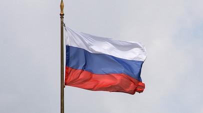 Немецкий политик назвала Россию важным партнёром