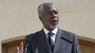 Гутерреш выразил соболезнования в связи с кончиной экс-генсека ООН Кофи Аннана