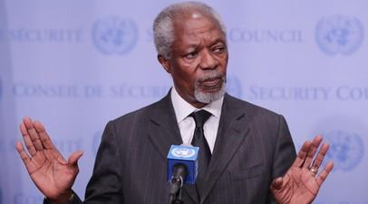Лавров выразил соболезнования в связи с кончиной Кофи Аннана