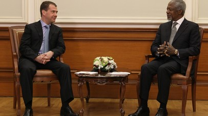 Медведев выразил соболезнования в связи с кончиной Кофи Аннана