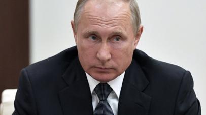 СМИ: Путин прибыл на свадьбу к главе МИД Австрии
