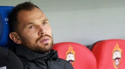 Игнашевич призвал ЦСКА начать набирать очки
