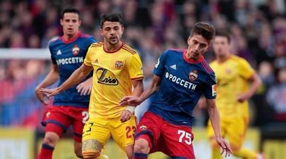 ЦСКА одержал первую победу в РПЛ, обыграв тульский «Арсенал»