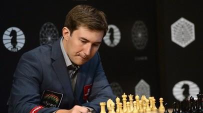 Карякин уступил Ароняну в первом туре шахматного турнира в Сент-Луисе