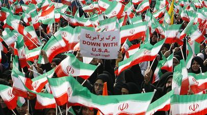 «Это болезнь»: глава МИД Ирана обвинил США в зависимости от санкций