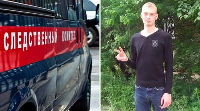 Убитый Дмитрий Рудаков