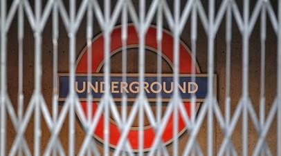 СМИ: Три человека пострадали при стрельбе в Лондоне