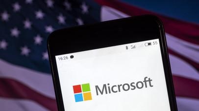 Эксперт оценил заявление Microsoft о новых хакерских атаках в связи с выборами в США