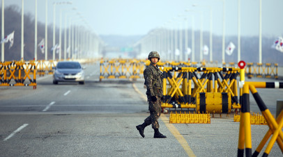 Южнокорейских солдат в демилитаризованной зоне