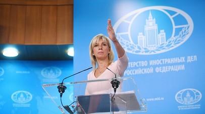 Захарова назвала санкции против России важным фактором предвыборной агитации в США