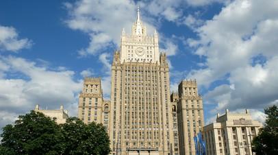 МИД: Россия ответит на новые санкции США без ущерба собственным интересам