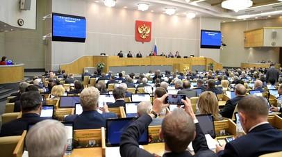 В Госдуме назвали способы минимизации влияния антироссийских санкций