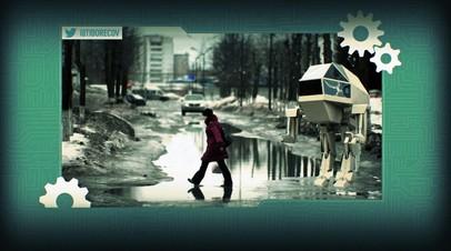 Концепт робота от «Калашникова» заинтересовал пользователей интернета