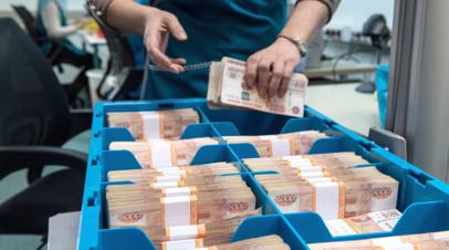 СМИ: Банки в России заработали в первом полугодии рекордные 800 млрд рублей на процентах