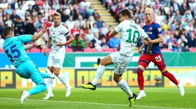 «Рубин» на своём поле сыграл вничью с ЦСКА в пятом туре РПЛ