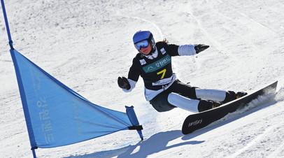 СМИ: Сноубордистка Заварзина пропустит следующий сезон из-за разногласий с руководством ФСР