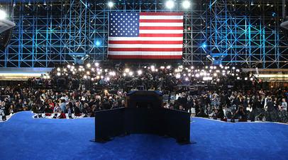 Эффект Клинтон: почему американская Демпартия урезала полномочия суперделегатов