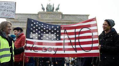 Акция протеста у американского посольства в Берлине
