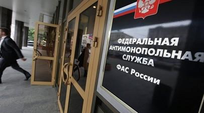 ФАС и Банк России рекомендовали банкам не указывать в рекламе информацию о госучастии
