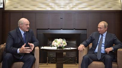 «От отношений России и Запада зависит и Белоруссия»: Лукашенко рассказал о переговорах с Путиным