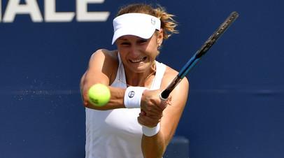 Макарова обыграла Уотсон в первом круге US Open