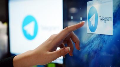 «Баланс должен быть найден»: Telegram согласился передавать спецслужбам данные подозреваемых в терроризме