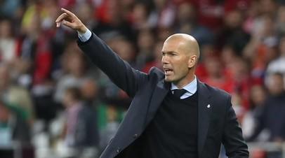 Зидан, Гвардиола и Симеоне не получили приглашения от УЕФА на встречу ведущих тренеров Европы
