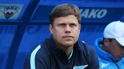 Старший тренер «Зенита-2» Владислав Радимов