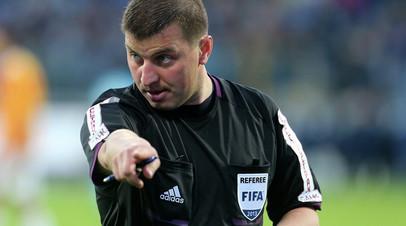 Арбитр Вилков признал, что ошибочно не назначил пенальти в матче «Енисей» — «Крылья Советов»