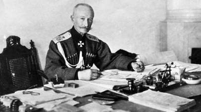Генерал А.А. Брусилов