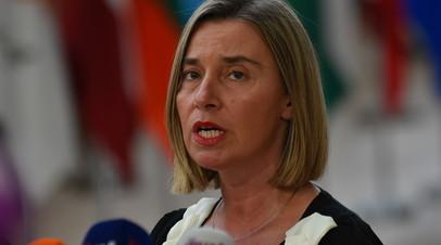 В ЕС ожидают завершения переговоров между Сербией и Косовом в ближайшие месяцы