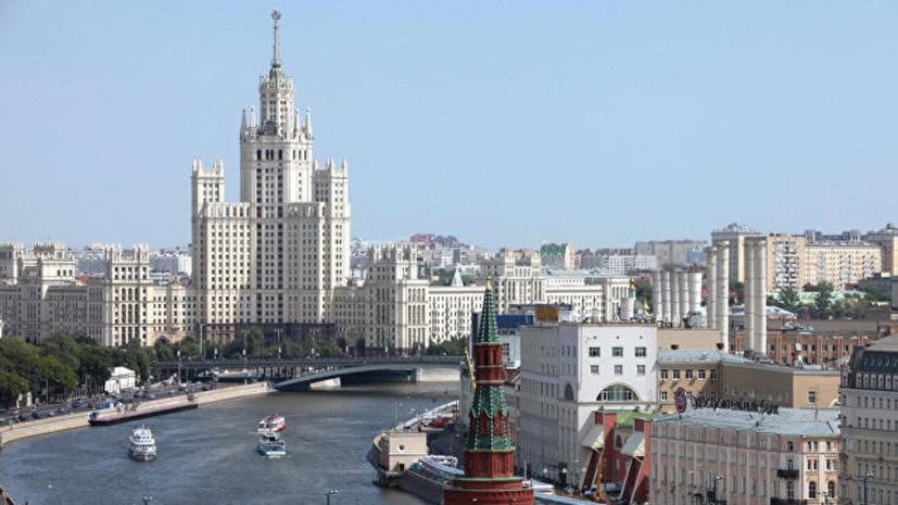 Синоптики объявили «жёлтый» уровень погодной опасности в Московском регионе