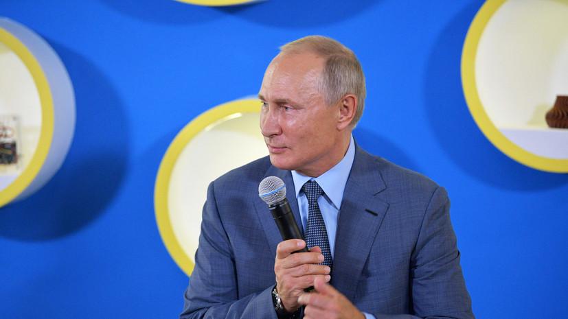 Путин назвал наиболее востребованные в будущем профессии