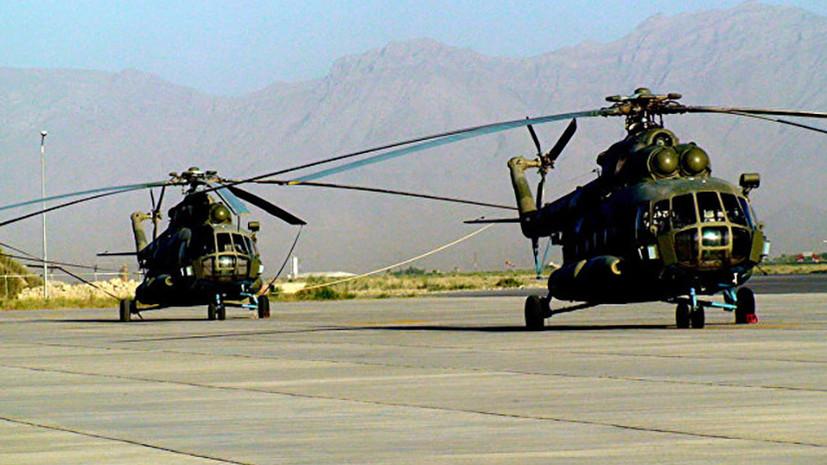 Число жертв при крушении вертолета вАфганистане выросло до 12