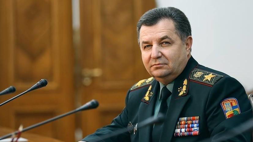 Минобороны Украины обвинило «российских пранкеров» в попытке спровоцировать Полторака