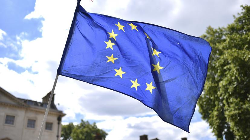Глава МИД Германии ЕС должен защищать свои интересы в свете введения США пошлин